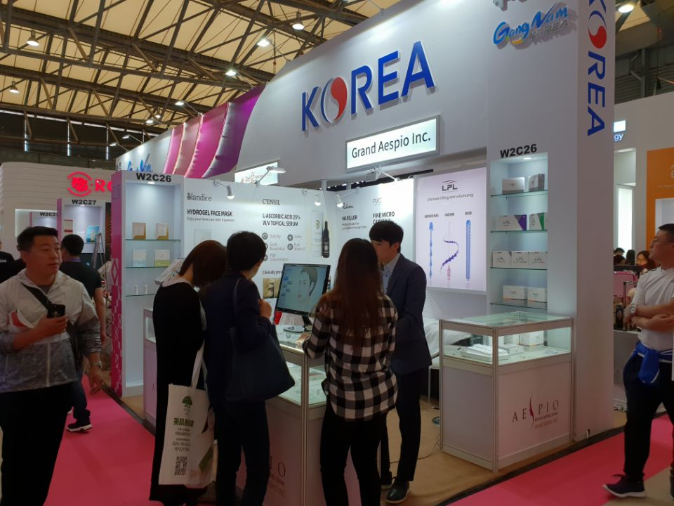 Exhibited at CBE 2018 (In China)